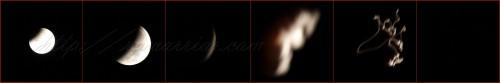 Camera's view of solstice lunar eclipse