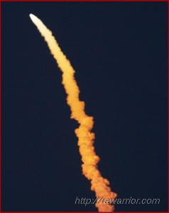cropped space shuttle